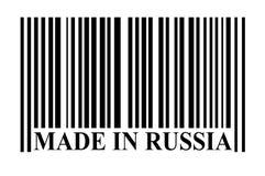 Streepjescode die in Rusland wordt gemaakt vector illustratie