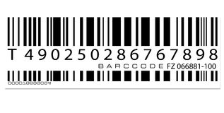 Streepjescodeetiket Royalty-vrije Stock Afbeeldingen