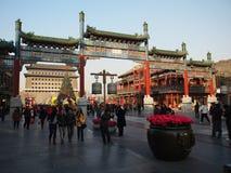Streetã del anuncio publicitario de Pekín Qianmen Imagen de archivo