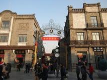 Streetã del anuncio publicitario de Pekín Qianmen Imágenes de archivo libres de regalías
