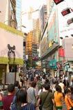 Street Stock Image