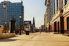 Street. In the city of Kazan Royalty Free Stock Images