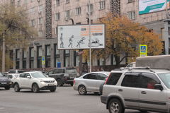 Street in Almaty Stock Images