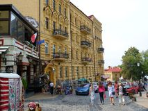 Street Andreevsky descent in the city of Kiev.  Royalty Free Stock Images