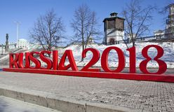 Street announcement of the World Cup 2018. Ekaterinburg. Russia Stock Photos