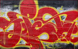Street art. At an abandoned factory outside Malmoe in Sweden Stock Photo