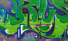 Street art. At an abandoned factory outside Malmoe in Sweden Royalty Free Stock Photo