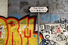 Street Art Along Tung Street. Unique street art along Tung Street, just off of Hollywood Road in Hong Kong Island Stock Images