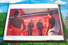 Street Art - Barladeanu Royalty Free Stock Photo