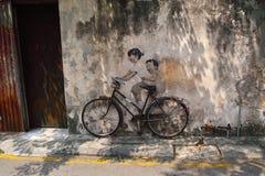 Street Art in Georgetown Royalty Free Stock Photos