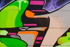Street art graffiti. Vibrant multicolor detail of graffiti art on the wall royalty free stock photos