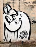 Street art in Havana, Cuba. Homage to grafitti artist Atomik stock photo