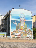 Street Art in Kiev Royalty Free Stock Photo