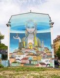 Street Art in Kiev Stock Image
