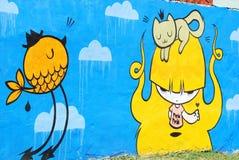 Street art in La Boca neighborhoods Royalty Free Stock Photography