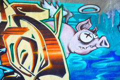 Street art Montreal  pig Royalty Free Stock Image
