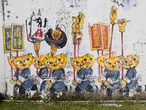 Street Art Mural in Georgetown, Penang, Malaysia royalty free stock photo