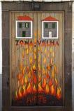 Street art - open door art - fire flames Royalty Free Stock Photos