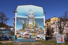 Street Art painting on a house in Kyiv old town Stock Photo