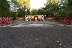 Street art of passage rock idols Royalty Free Stock Image