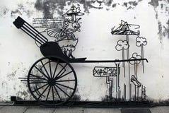Street Art at Penang, Cannon Hole Stock Photos