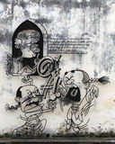 Street Art at Penang, Quiet Please Royalty Free Stock Images