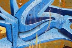Street art, segment of an urban grafitti on wall Royalty Free Stock Photography