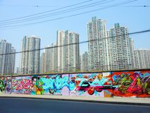 Street art and skyscrapers. Shanghai Moganshan Road, art buildings and sky royalty free stock photos
