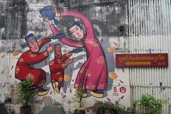 Street Art Streetart in Malaysia. Street Art in the Streets of Malaysia Stock Photo