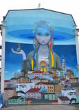 Street art in Ukraine, graffitti wall in Kiev. Royalty Free Stock Photography