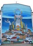Street art in Ukraine, graffitti wall in Kiev. Royalty Free Stock Photography