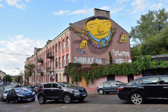 Street art by unidentified artist, Vilnius Stock Photos