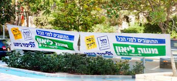Street banner of Moshe Leon Royalty Free Stock Photo