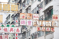 Street banners in Hong Kong Stock Photography