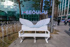 Street bench with I SEOUL U, which is the new slogan for Seoul city in South Korea. Seoul, South Korea - March 6, 2018 : Street bench with I SEOUL U, which is royalty free stock photography