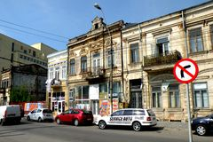 Street of Braila, Romania Royalty Free Stock Photo
