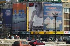 Street in Bucarest Royalty Free Stock Image