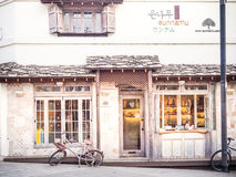 A street cafe and restuarant around city of Seoul, Korea. Royalty Free Stock Photography