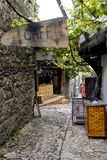 Street cafe in Safranbolu royalty free stock photography