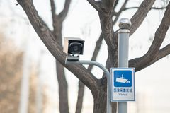 CCTV Security Camera in China, Beijing stock photo