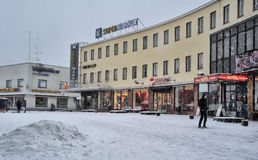 Street in the center of Imatra Royalty Free Stock Photography