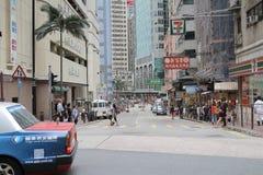 Street at central of hong kong Royalty Free Stock Image