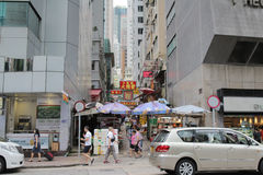 Street at central of hong kong Stock Image