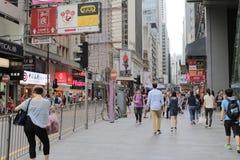Street at central of hong kong Royalty Free Stock Photography