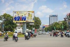 Street in central phnom penh city cambodia Stock Photography