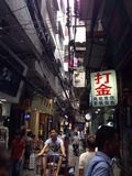 Street. A street of China Royalty Free Stock Images