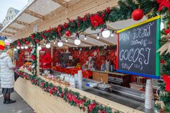 Street Christmas fair with traditional products stock image