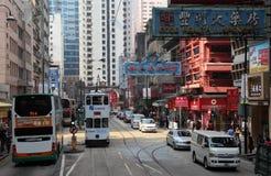 Street in the city of Hong Kong Stock Photos