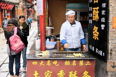 Street Cook Royalty Free Stock Photography