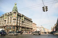 Street cross with the booking shop of the historical center of Saint Petersburg in the sunny day